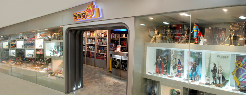 hot-toys-store
